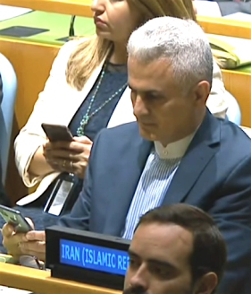 UNGA Iran texting